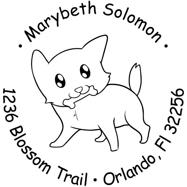 Dog with a bone address stamp design