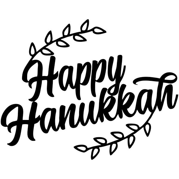 "Happy Hanukkah Craft Stamp   | 2"" x 2"""