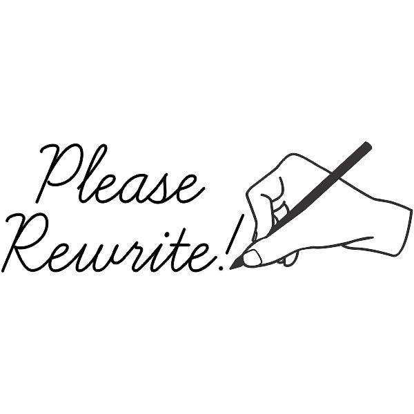 Rewrite Teacher Stamp