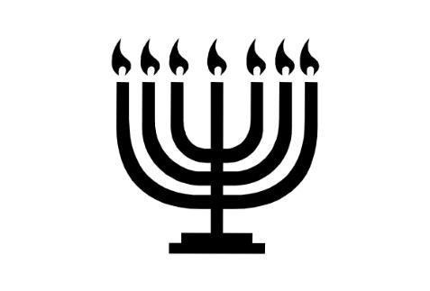 Hanukkah Stamps
